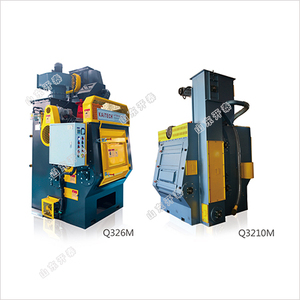 Q32系列一体型履带式抛丸清理机