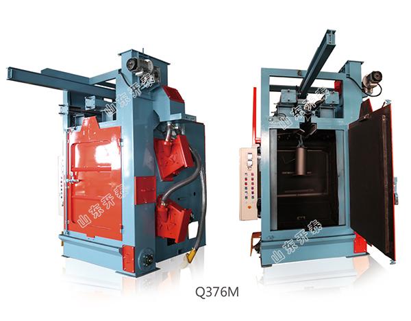 Q37系列一体型吊钩式抛丸清理机