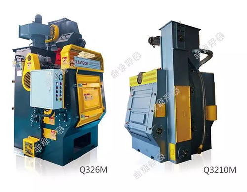 Q32一體型履帶式拋丸清理機